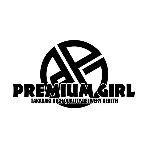 群馬県高崎市デリヘル Premium Girl|プロフィール